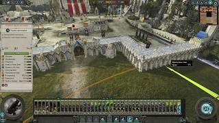 Total War Warhammer 2 59 - Врата Феникса За Скавенов