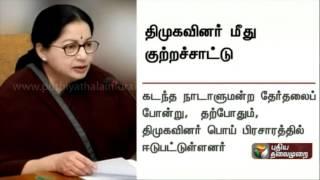 All schemes announced under Rule 110 has been executed: Jayalalithaa