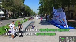 Реновация Алматы: пешеходная Панфилова, новый Арбат и сухие фонтаны