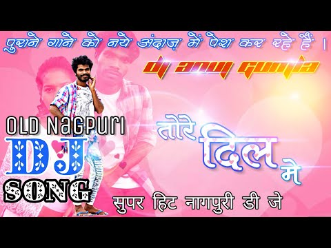 Old Nagpuri Dj Song 2018 || Superhit Old Nagpuri Song Dj || Dj Anuj Gumla