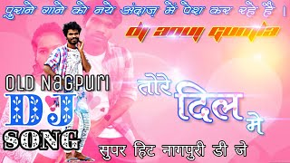 Old Nagpuri Dj Song 2018 || Superhit Old Nagpuri Song Dj || Dj Anuj Gumla