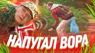 Человек-куст ИСПУГАЛ ВОРА | Пранк | Нарв...
