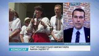 'Сміттєве' віче у Львові