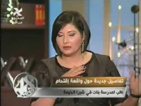 النائب جمال شحاتة في برنامج 48 ساعة في المداخلة الثانية