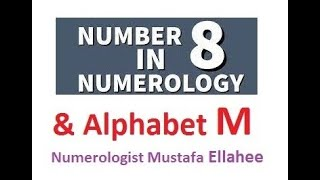 Full Name Letters Numerology in Urdu by World Famous Pakistani Numerologist Mustafa Ellahee.P9