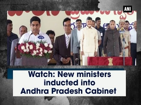 Watch: New ministers inducted into Andhra Pradesh Cabinet - Andhra ...