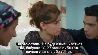 Любовь Напрокат  63 серия суб