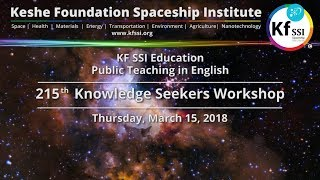 215th Knowledge Seekers Workshop - Mar 15, 2018(, 2018-03-15T12:34:17.000Z)