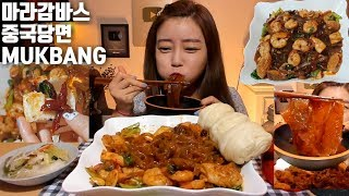 [ENG]마라감바스 중국당면 먹방 mukbamg Spicy Gambas wide glass noodles Korean eating show 麻辣