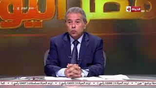 عكاشة: أفراد الأمن وعمال النظافة محسوبون على الإعلام في التليفزيون