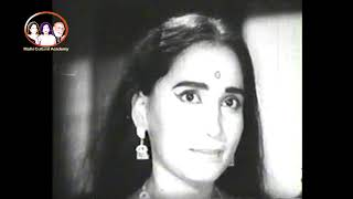 Bhagwanti Navani And Bulo C Rani Duet -Haia Hanadas Haar - From Sindhi Film Sindhu a Je Kinare