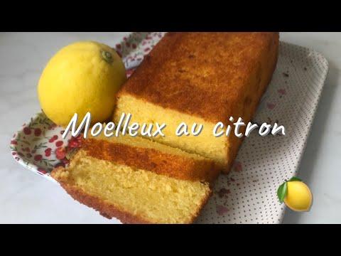 gâteau-moelleux-au-citron-🍋-|-recette-économique-et-facile-|-faire-soi-même