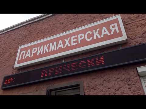 знакомства городе чехове