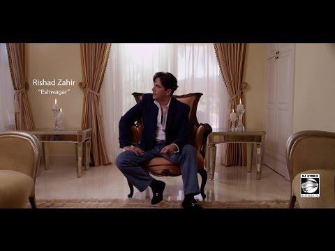 Rishad Zahir - Eshwagar