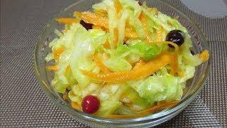 Салат Витаминный с яблоком ✧ Постный рецепт
