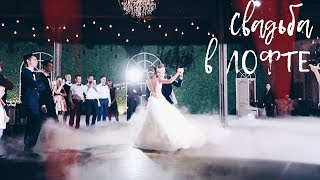 Wedding VLOG | Свадьба друзей в Лофте. Санкт-Петербург, лофт Весенний