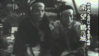 白虎隊(びゃっこたい)是會津戰爭時屬舊幕府勢力之會津藩組織,由15歲...