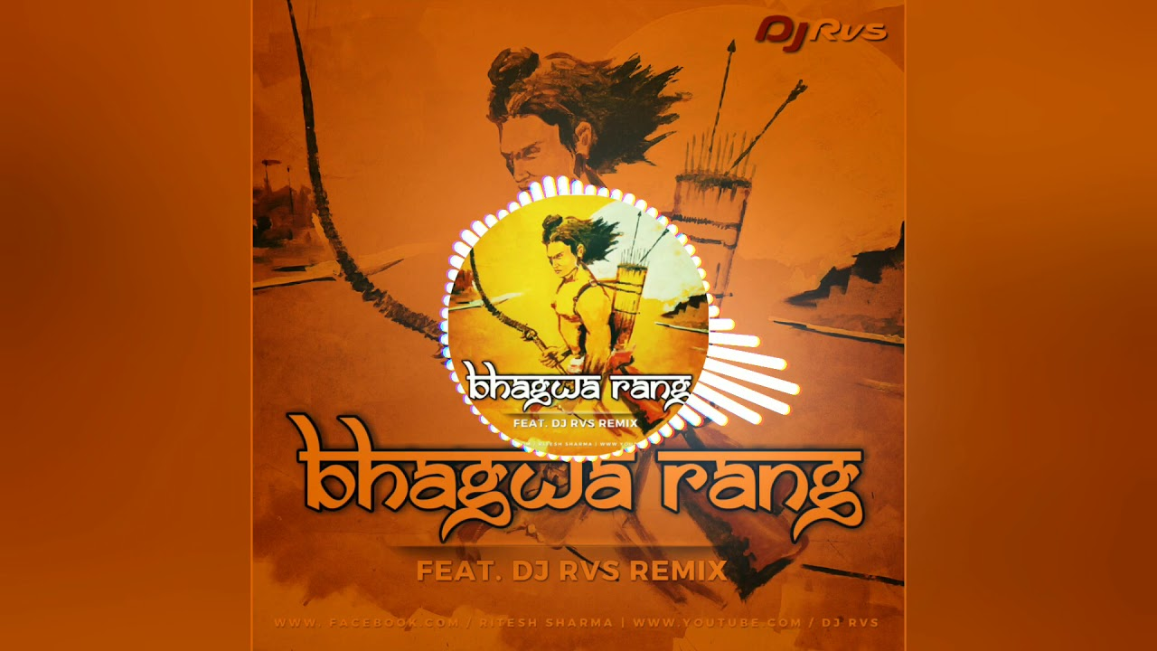 Bhagwa Videos - Latest Videos from and about Bhagwa, Jammu