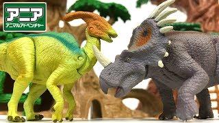 【Ania】Dinosaur figure Styracosaurus Parasaurolophus