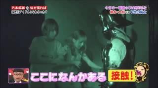 乃木坂46『橋本&大和』 大和里菜 検索動画 12