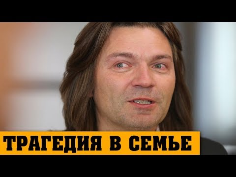 Дмитрий МАЛИКОВ скрывает большое горе в семье / Вся страна переживает