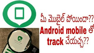 Android Device Manager(Find My Device)- Telugu