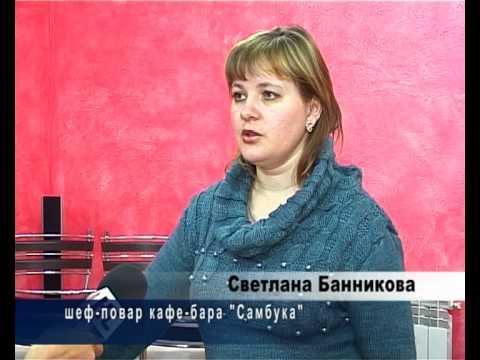 сердобск знакомства