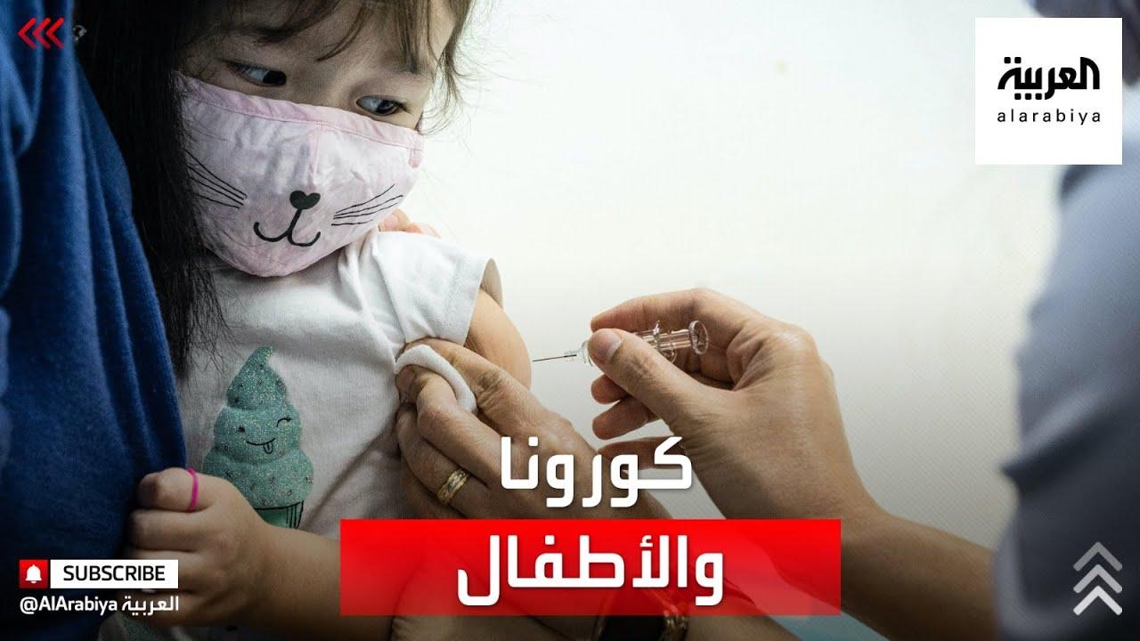 خبراء يطالبون بتلقيح الأطفال للنجاة من كورونا ووضع حد لتحوره  - 19:58-2021 / 4 / 8