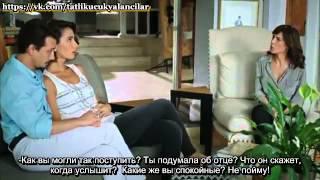 Маленькие милые обманщицы 9 серия(рус.суб)
