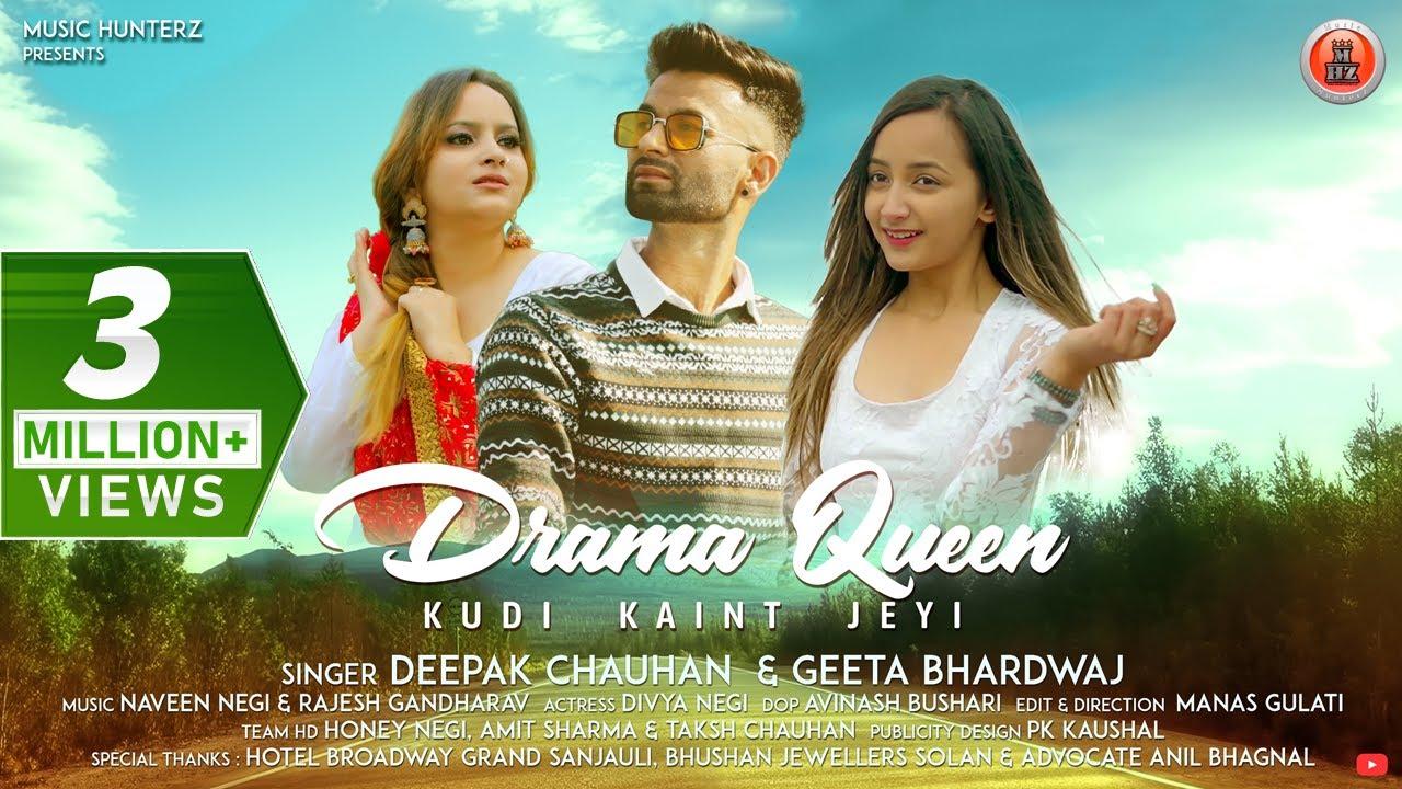 Download New Himachali Song 2021 | DRAMA QUEEN - Kudi Kaint Jeyi | Deepak Chauhan & Geeta Bhardwaj ft Divya