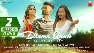 New Himachali Song 2021   DRAMA QUEEN - Kudi Kaint Jeyi   Deepak Chauhan & Geeta Bhardwaj ft Divya