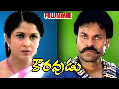 Kouravudu Full Length Telugu Movie || Nagendra Babu, Ramya Krishna || Ganesh Videos -  DVD Rip..