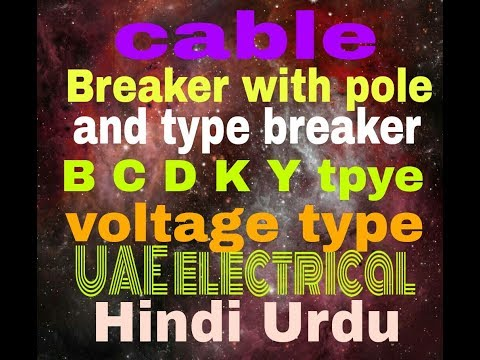 Cable breaker and type and voltage type with good information UAE 2018
