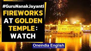 Golden Temple: Fireworks illuminate the night sky on Guru Nanak Jayanti: Watch|Oneindia News