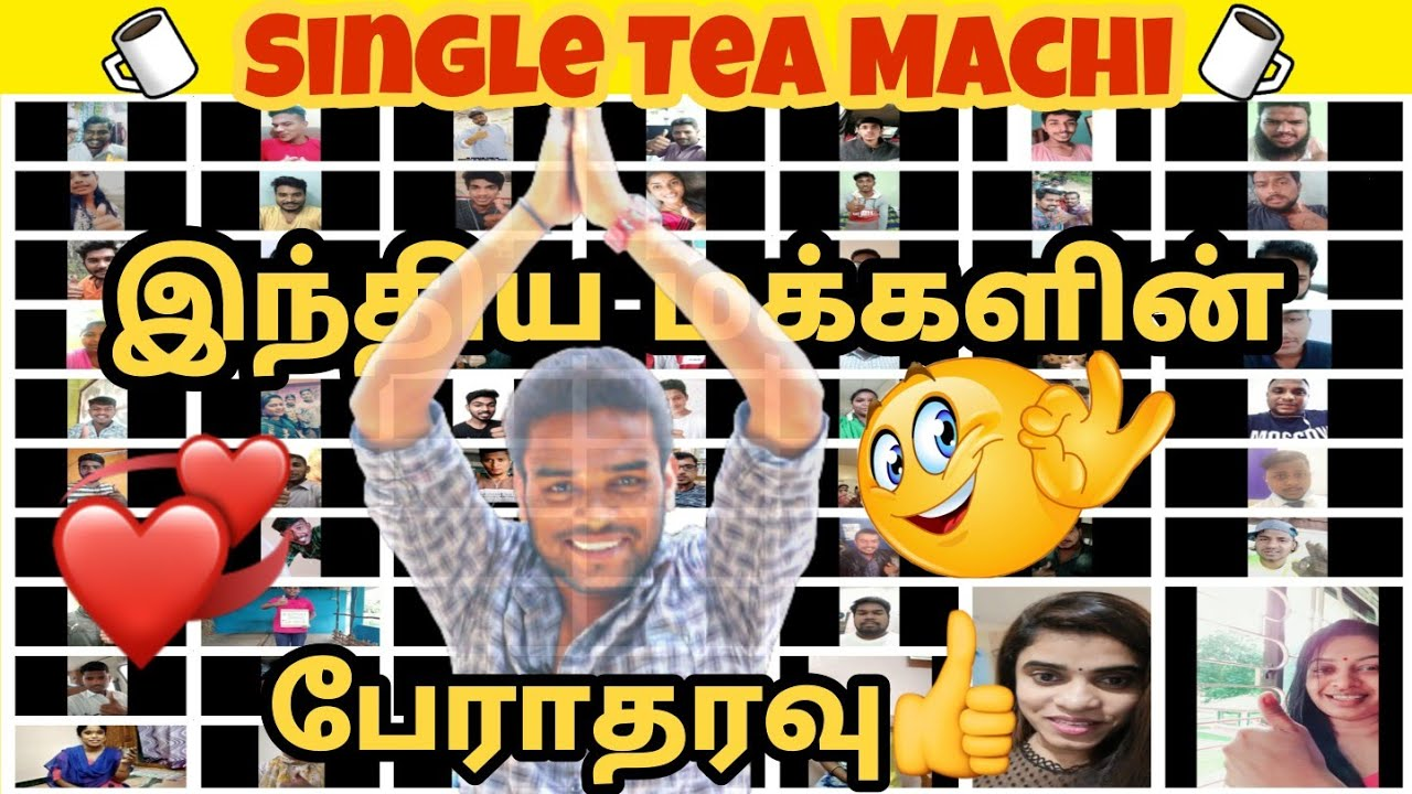 Single Tea Machi Celebrities Supports | Single Tea Machi Army | SriVasanth | Reignson | Part 6 Soon