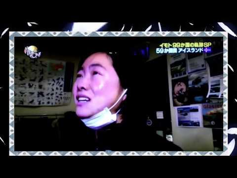 安室奈美恵引退 イモトアヤコ号泣