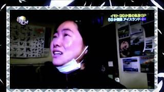 詳しくはこちら☆ →http://torendo1117.com/?p=1102 【関連動画】 ・【衝...