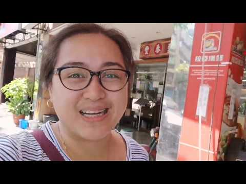 MONEY CHANGER In Taiwan