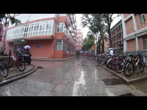 University of Geosciences, Beijing - Walking in rain