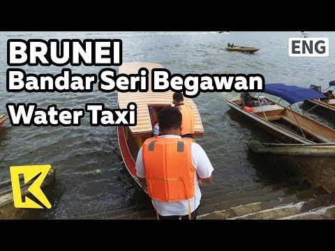【K】Brunei Travel-Bandar Seri Begawan[브루나이 여행-반다르스리브가완]수상택시/Water Taxi/River/Longboat