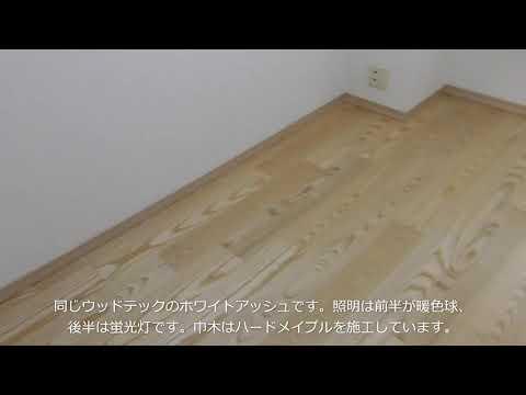 ウッド ライブ ナチュラル テック 朝日