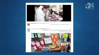 نشرة تويتر (687):  بين #ماراثون زايد الخيري ..  و#اليوم العالمي للغة العربية
