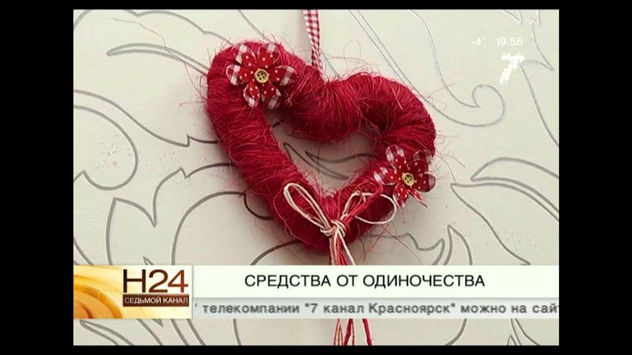 Агентство знакомств дуэт красноярск