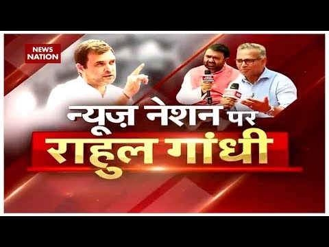 Congress President Rahul Gandhi's Interview to News Nation