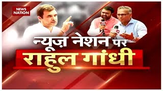 Congress President Rahul Gandhi\'s Interview to News Nation