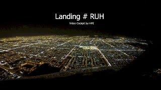 landing at riyadh ruh saudi arabia rwy15l cockpit view