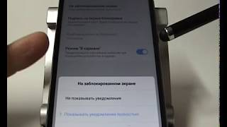 Налаштування екрану блокування в Xiaomi