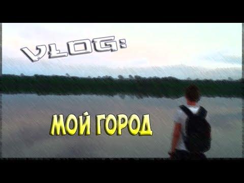 Время и Стекло - Back2Leto - скачать и слушать песню