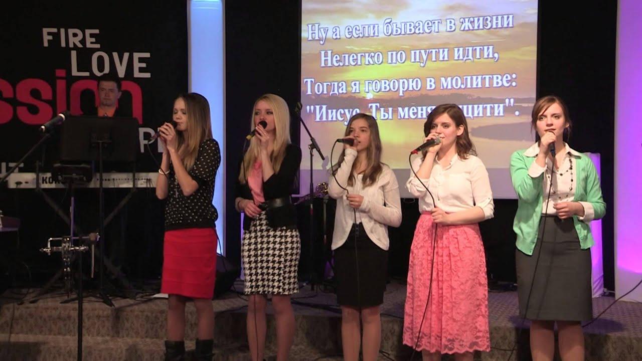 Лаурита-Ашуева - Новое-поколение: Скачать MP3 песни