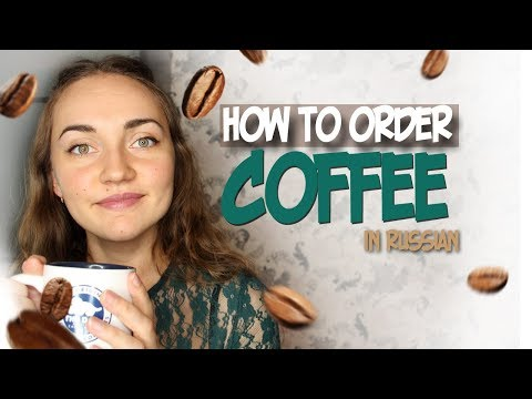 How to order COFFEE in Russian? | Learn Russian